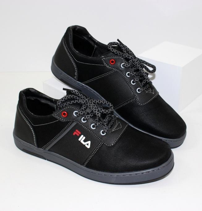 Дешевая обувь интернет магазин  Городок купить