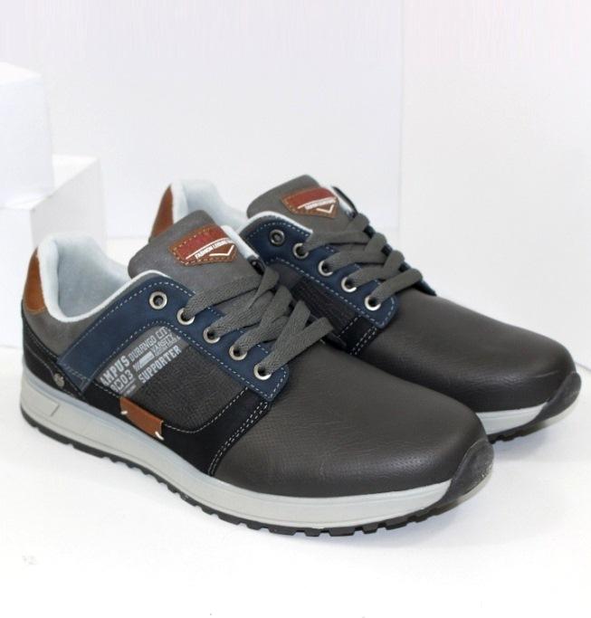 Чоловіче взуття на сайті взуття Городок. Доступний інтернет-магазин взуття, дропшіппінг