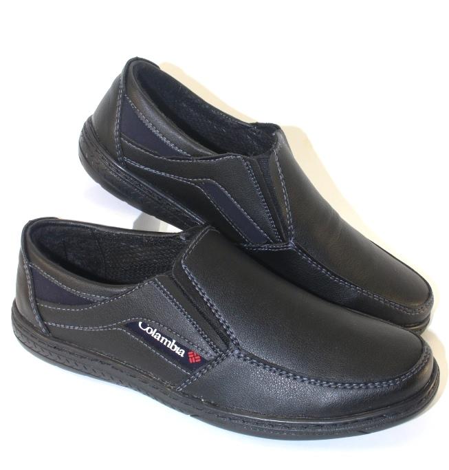 купить туфли мужские  сайте обуви в Донецке, Макеевке, Луганске и всей Украине - интернет магазин  Городок