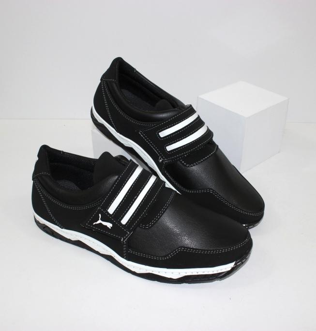 Туфли мужские повседневные - на сайте недорогой обуви Городок