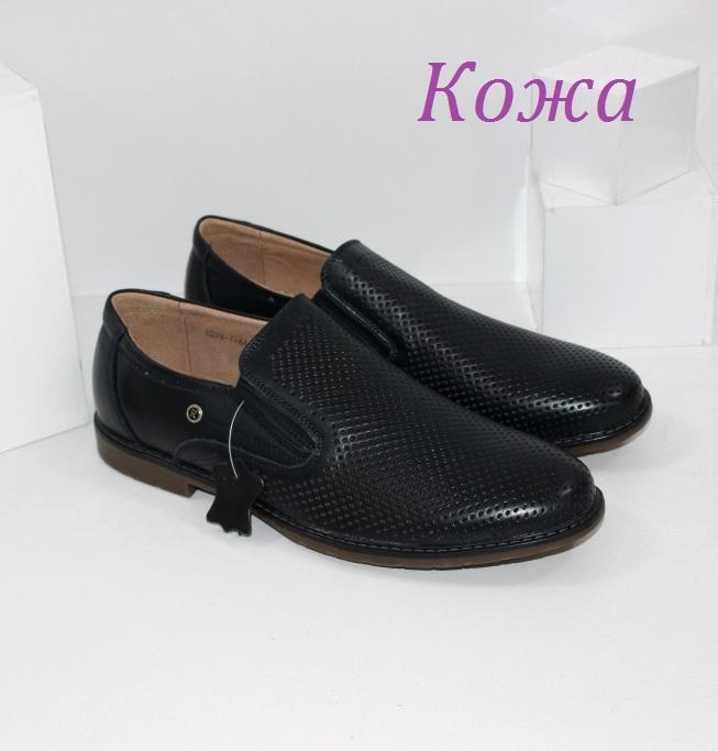 Купить недорого мужские классические туфли без шнурков