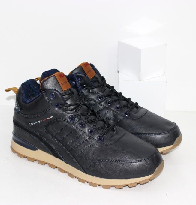 Купить зимние мужские кроссовки
