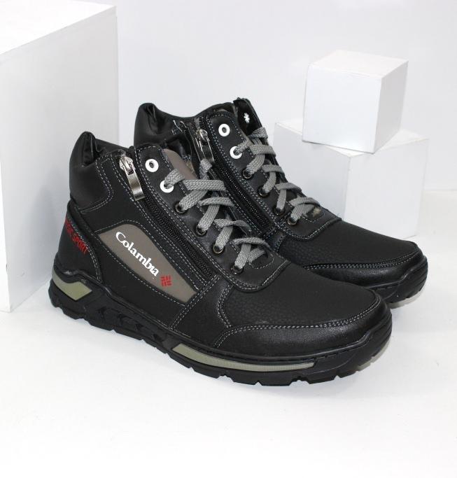 Чоловічі зимові зручні черевики на двох блискавках