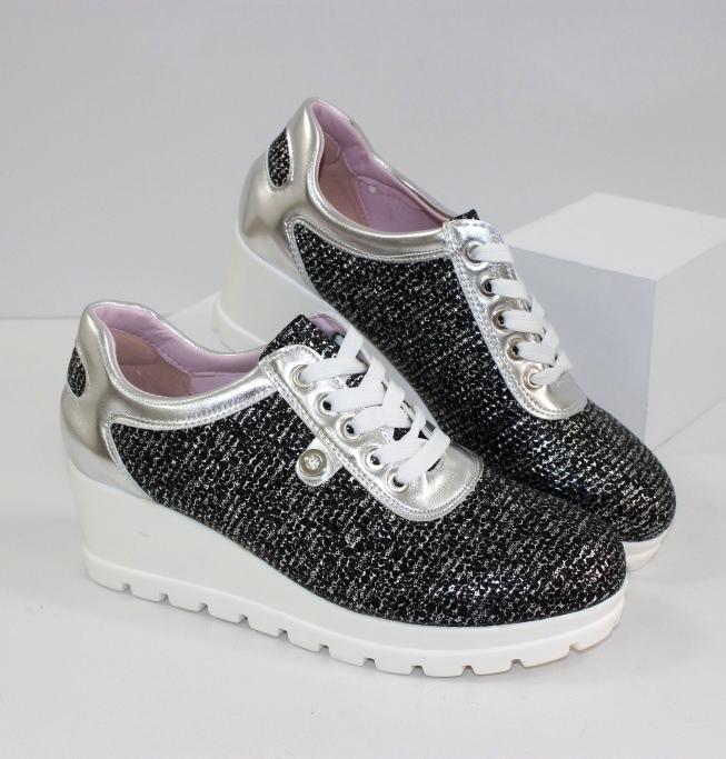 Недорогая обувь в розницу - сайт обуви Городок