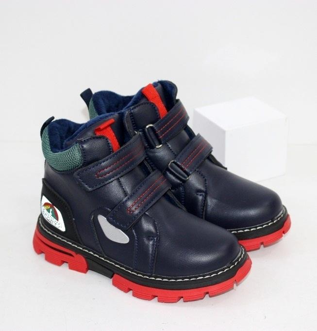Купить осенние ботинки для мальчиков размеры 27 28 29 30 31 32