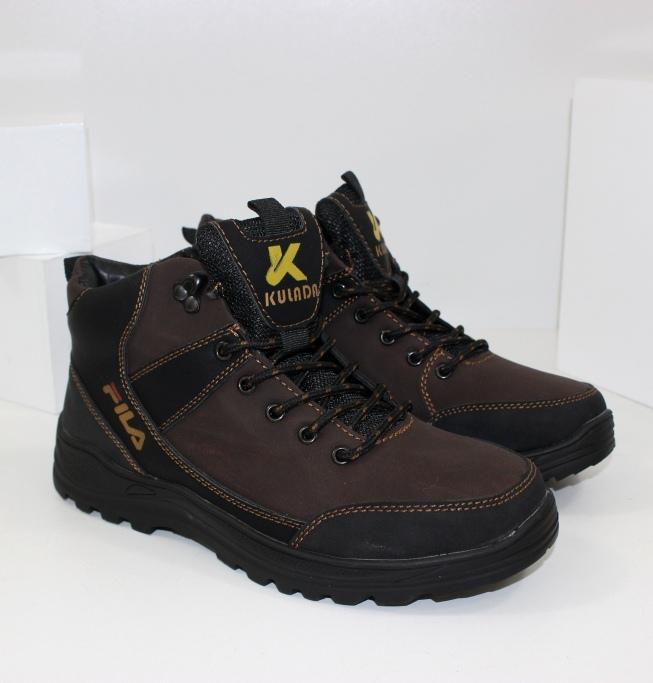 Купить ботинки на мальчика - модная зимняя обувь дешево!