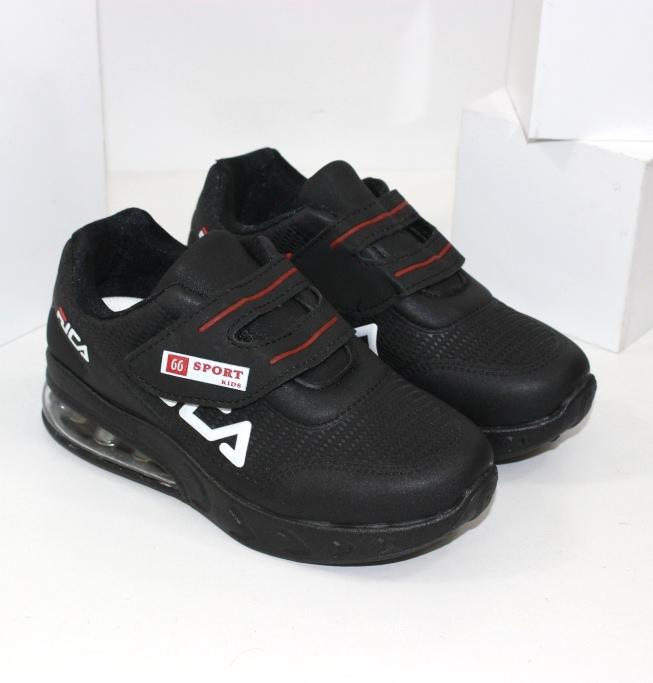 Купить высокие подростковые осенние ботиночки на мальчика