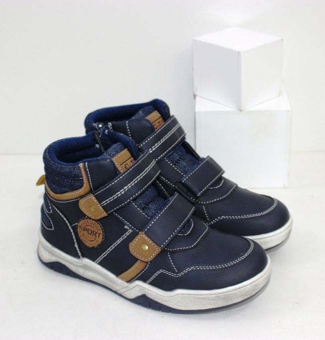 Прочные ботинки на липучках и молнии для мальчиков размеры 31 32 33 34 35 36 37