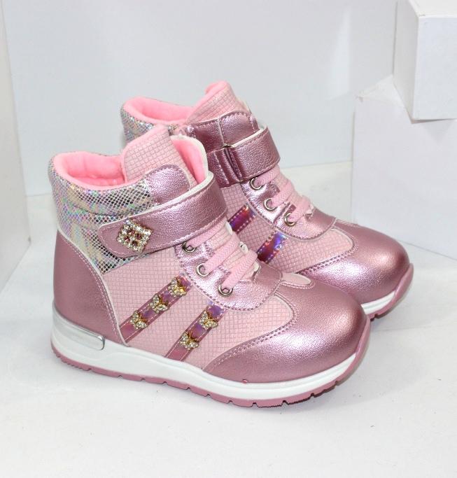 Зимние ботинки кроссовки YTOP для девочек