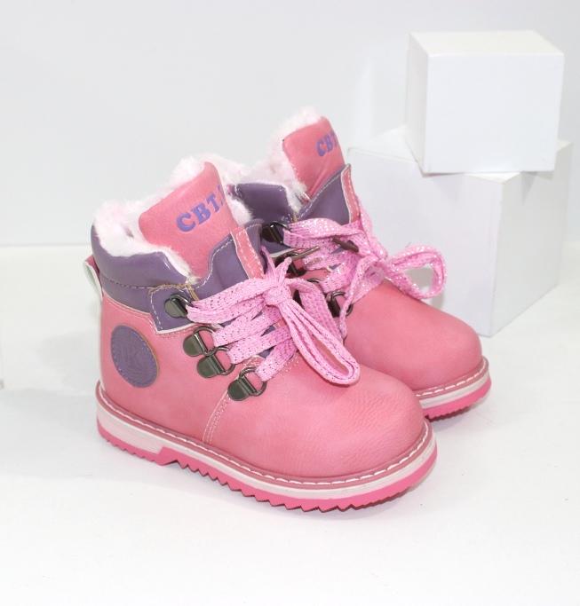 Ботинки для девочек на зиму розовые размеры 21 22 23 24 25 26 27
