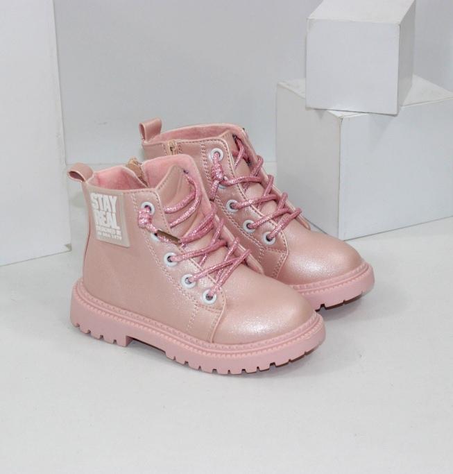 Рожеві дитячі черевики для дівчаток