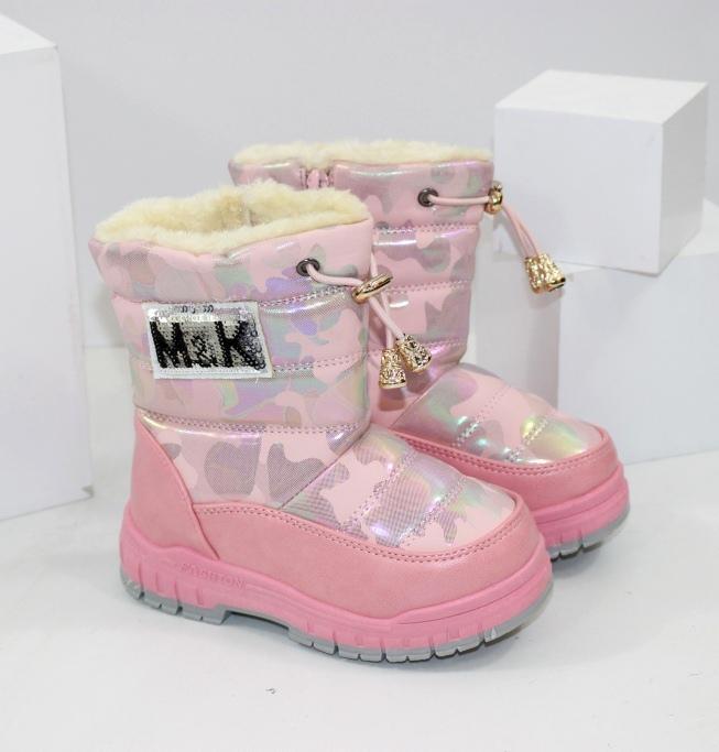 Дутики для девочек в розовом цвете с перламутром