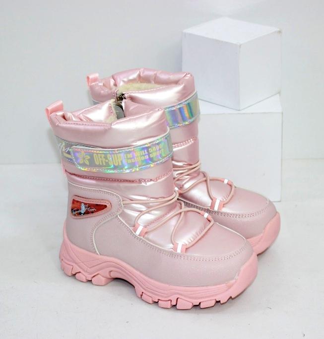 Купить теплые детские дутики розовые размеры 27 28 29 30 31 32
