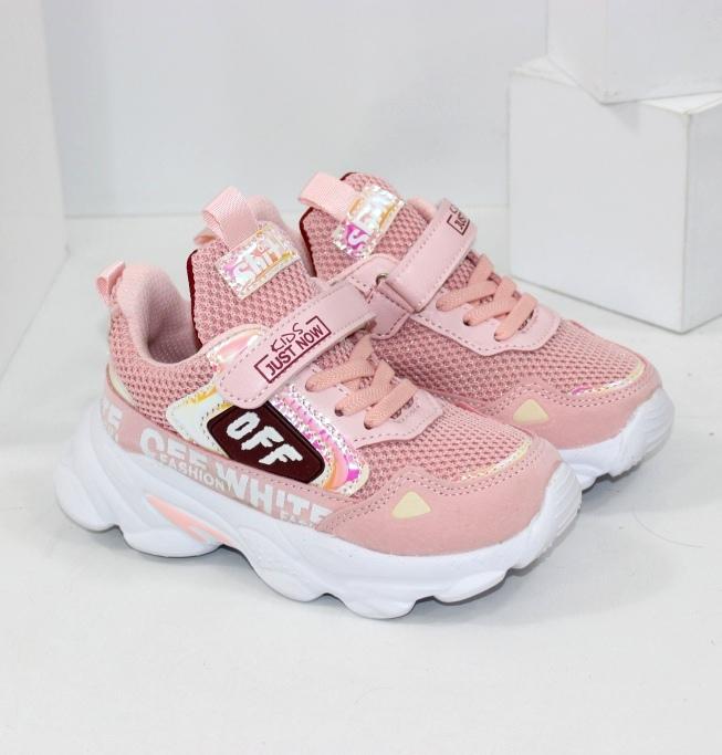 Рожеві кросівки для дівчаток на весну осінь