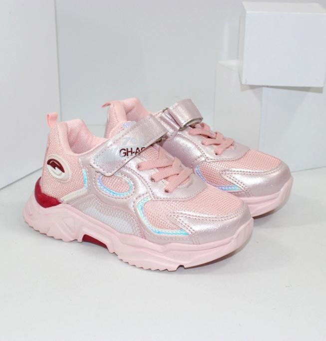 Купить кроссовки для девочек дешево через сайт обуви Городок