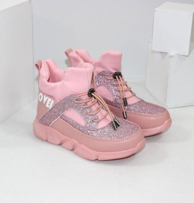 Хайтопы для девочек розовые