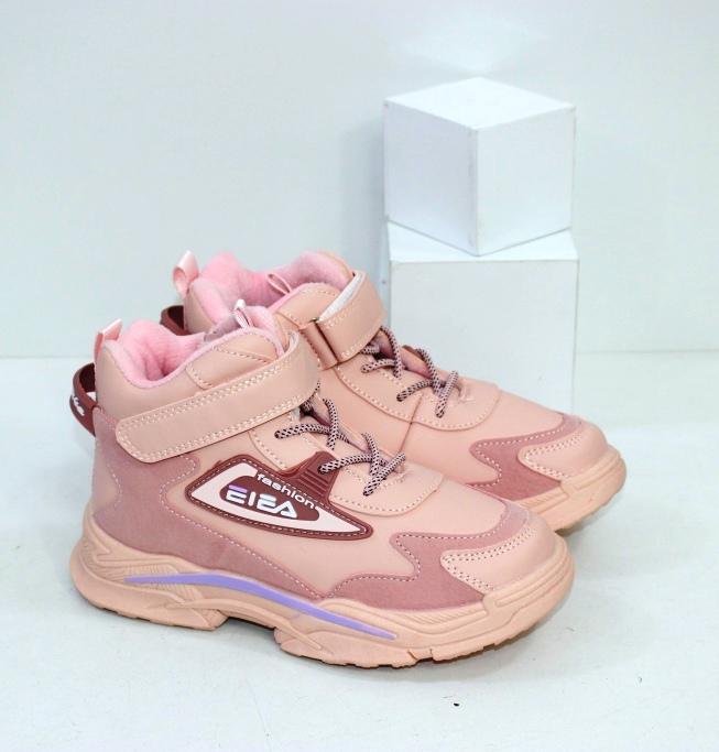 Купить спортивные осенние ботинки кроссовки в розовом цвете размеры 31 32 33 34 35 36 37