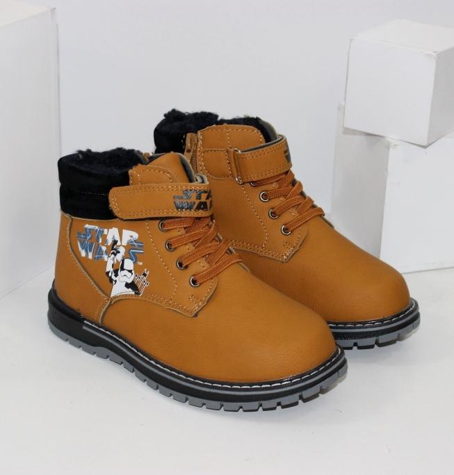 Зимние ботинки для мальчиков рыжие