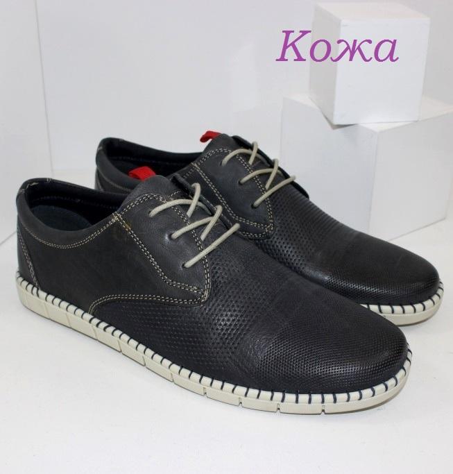 Чоловічі туфлі повсякденні A587-02 black