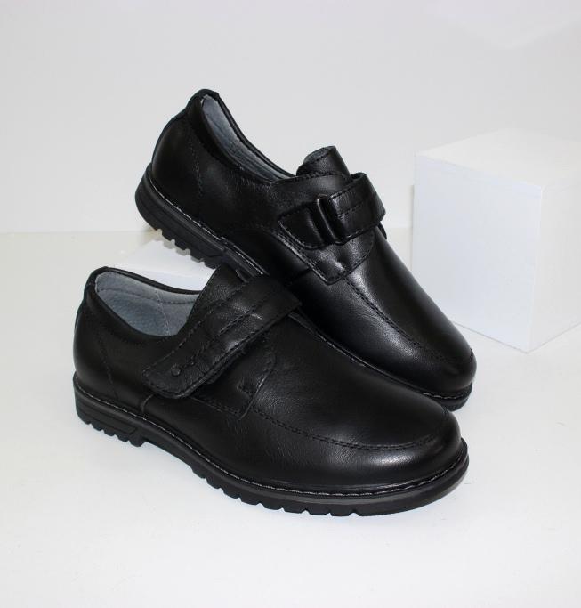 Купить школьные туфли для мальчиков дешево в интернет магазине Городок