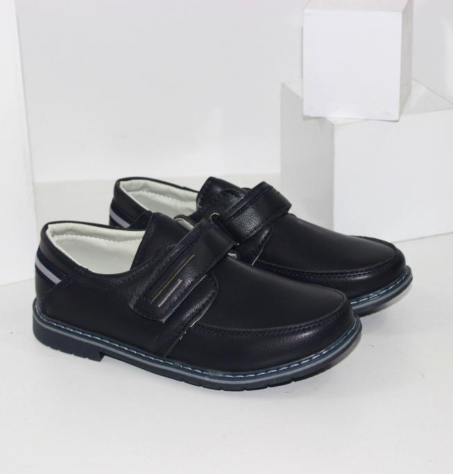 Практичні туфлі на липучці в школу для хлопчиків