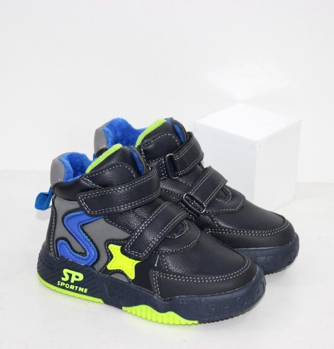 Купить синие ботинки для мальчиков на кроссовочной подошве размер 23 24 25 26 27 28
