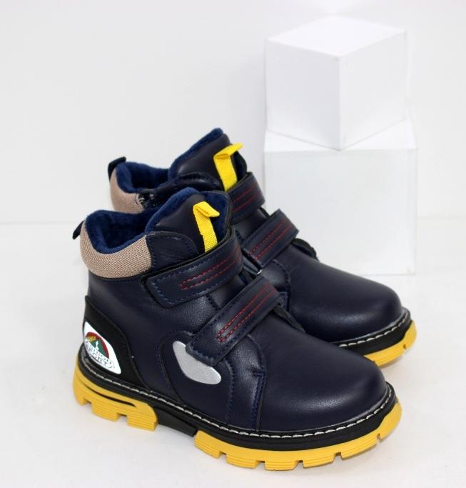 Синие осенние ботинки на жёлтой подошве для мальчиков