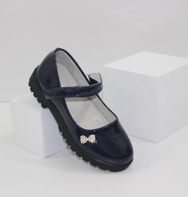 Детские туфли в недорогом интернет магазине Городок