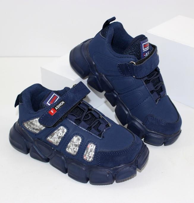 купить кроссовки  для мальчиков  сайте обуви в Донецке, Макеевке, Луганске и всей Украине - интернет магазин  Городок