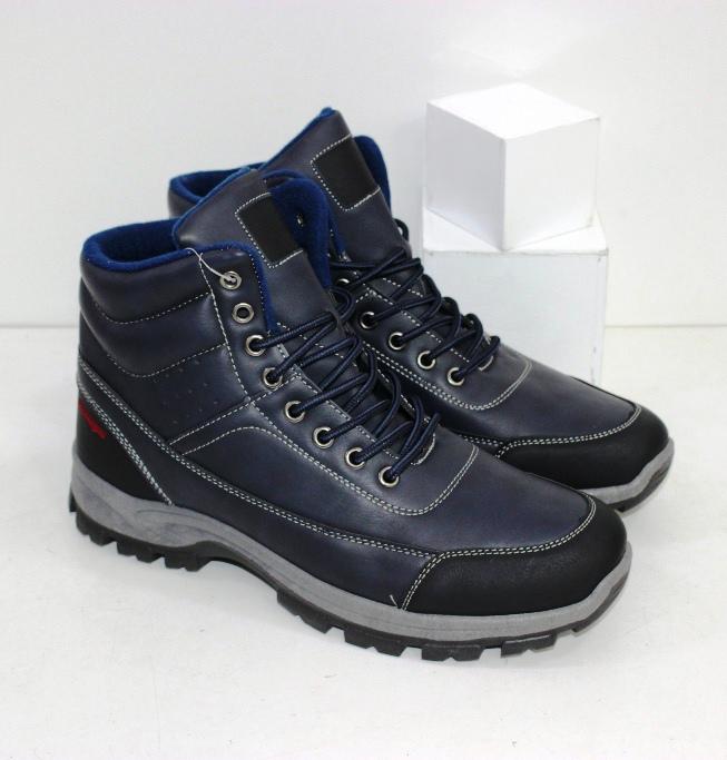 Купить осенние мужские ботинки спортивного стиля