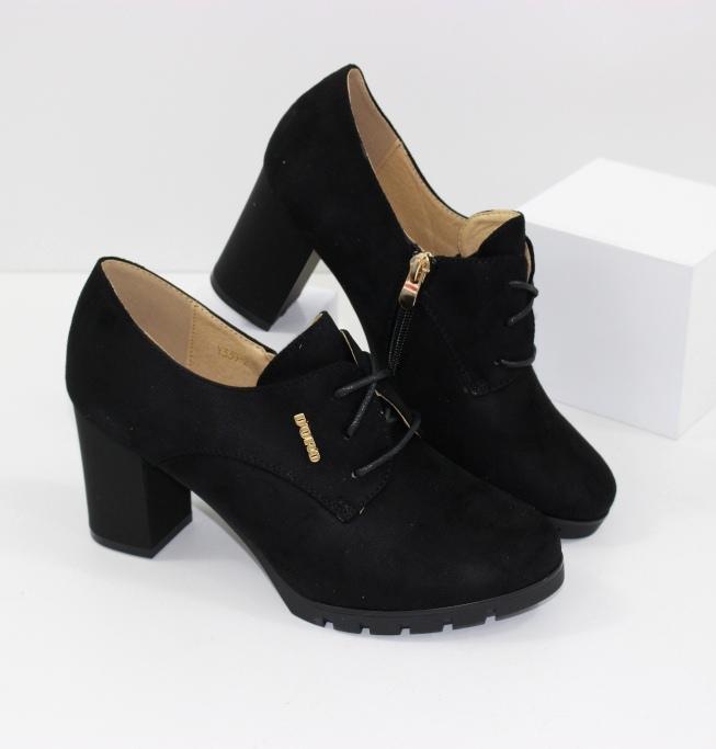 Модная обувь 2020 по доступным ценам!