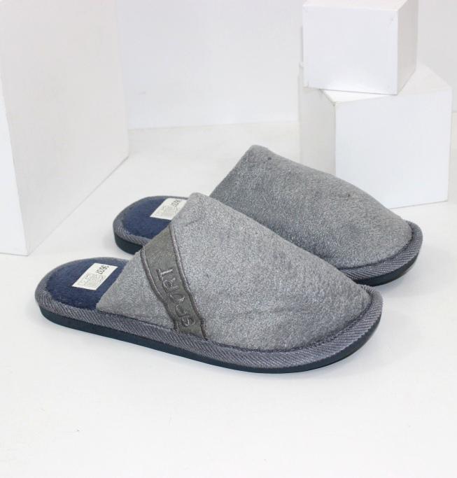Комнатные тапочки на сайте обуви Городок