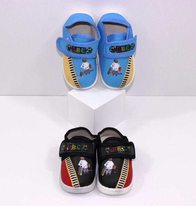 Детский интернет-магазин Городок. Самая модная обувь по самым доступным ценам!