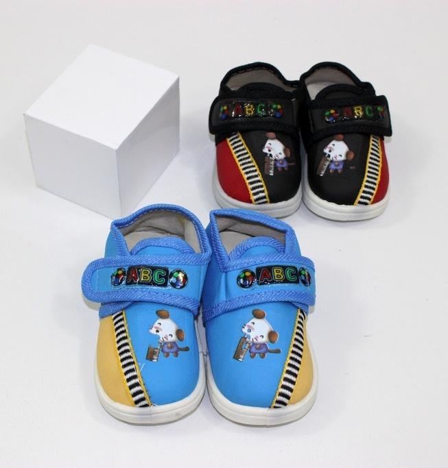 Детская обувь для малышей - сайт обуви Городок