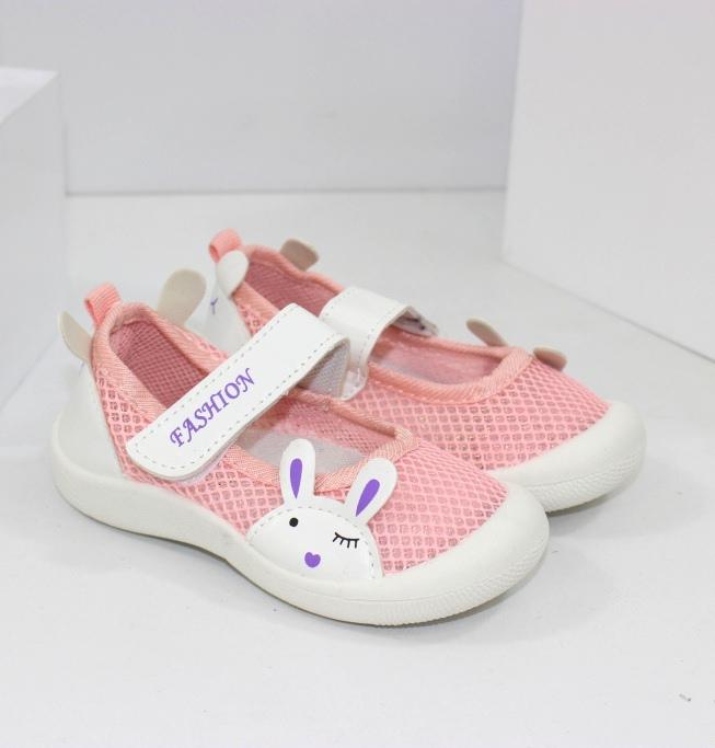 Найкрасивіша і якісна дитяче взуття онлайн - сайт взуття Городок!