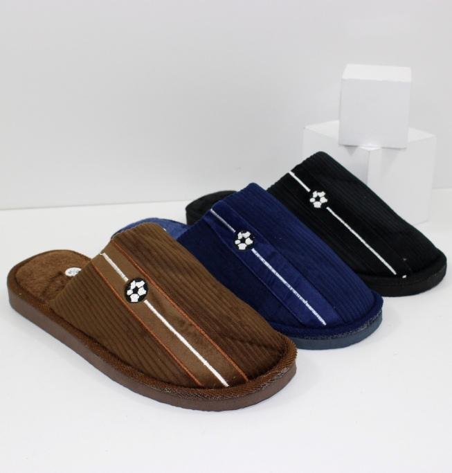 Купить домашние тапочки мужские Comfort K110-mix. Мужчинам - Городок