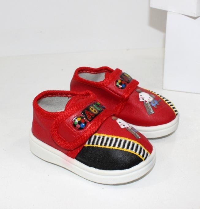 Детская обувь для самых маленьких - детский интернет-магазин Городок