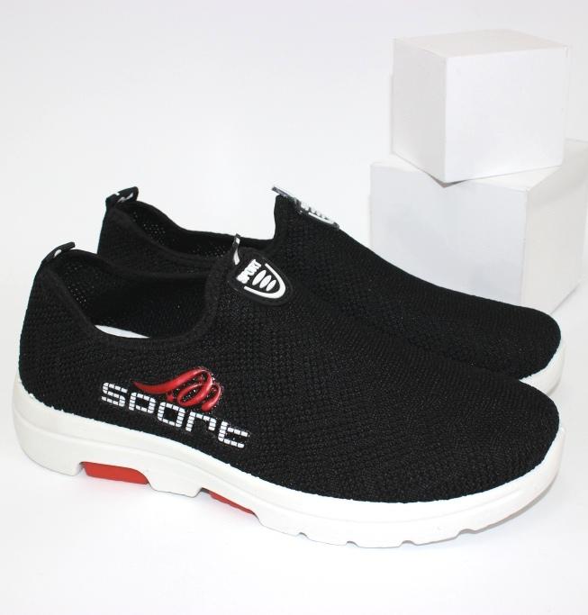 Купить кроссовки молодежные онлайн в городке Днепр