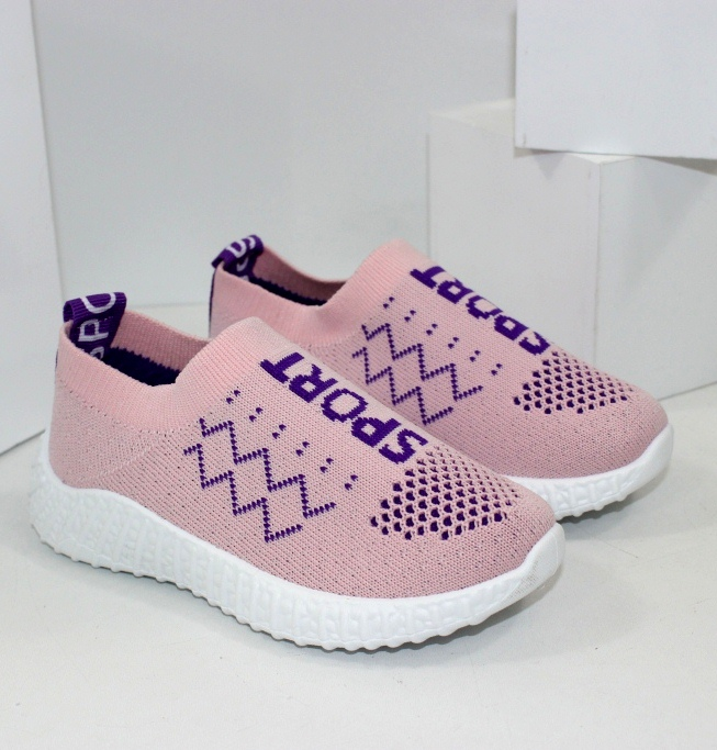 Дитяче взуття онлайн - сайт взуття Городок