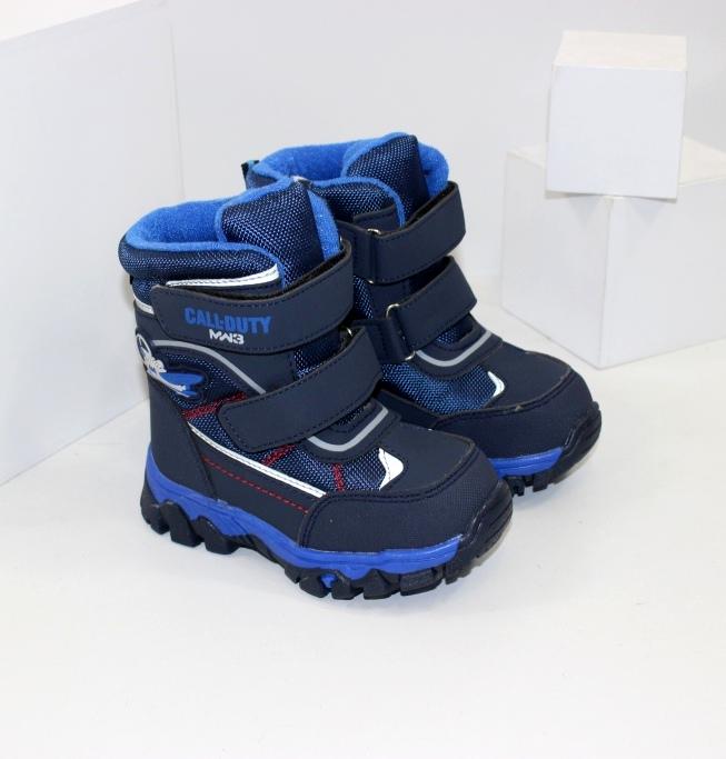 Распродажа детской обуви, дропшиппинг - сайт обуви Городок