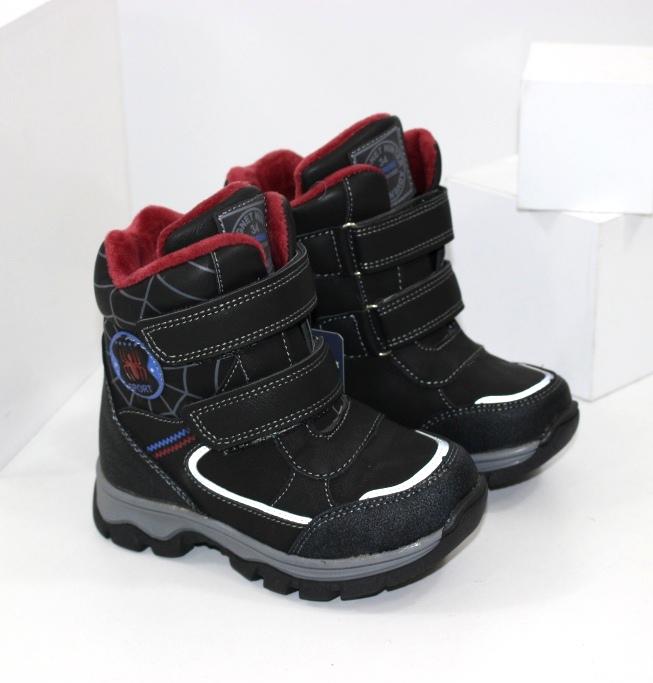 Чорні зимові черевики для хлопчиків розміри 23 24 25 26 27 28