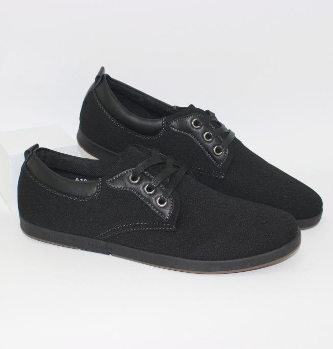 Недорогая обувь для всей семьи - сайт обуви Городок. Дропшиппинг