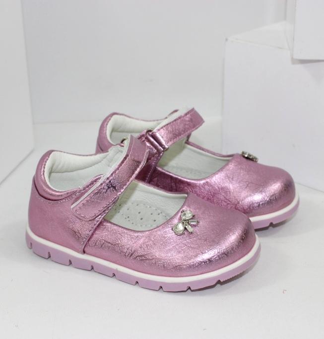 Дитяче взуття для дівчаток - новинки 2020!