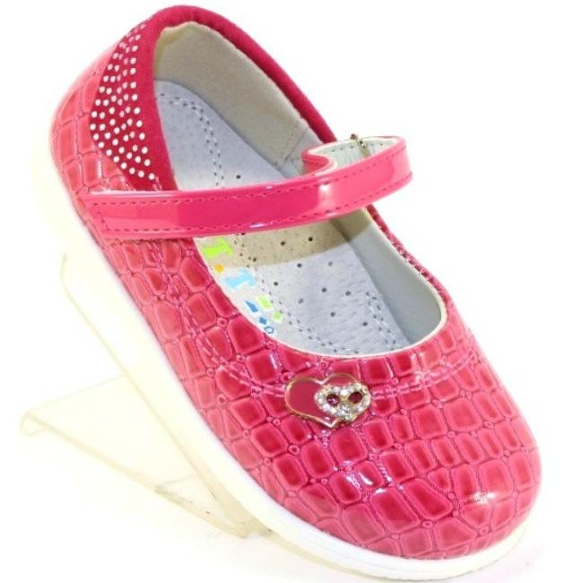 Купить дешево туфли для девочек  в интернете в днепре