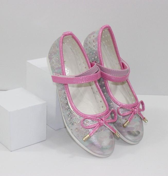 Дропшшопинг - обувь онлайн - сайт обуви Городок
