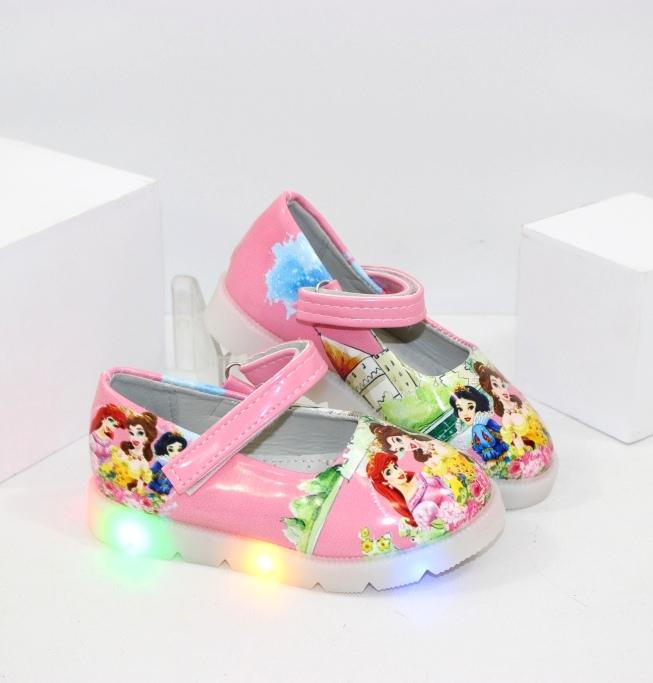 Туфли детские в интернет магазине Городок