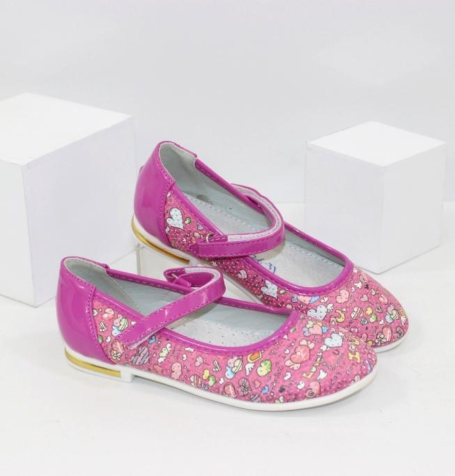 Купить на сайте обуви Городок детские туфли на девочек