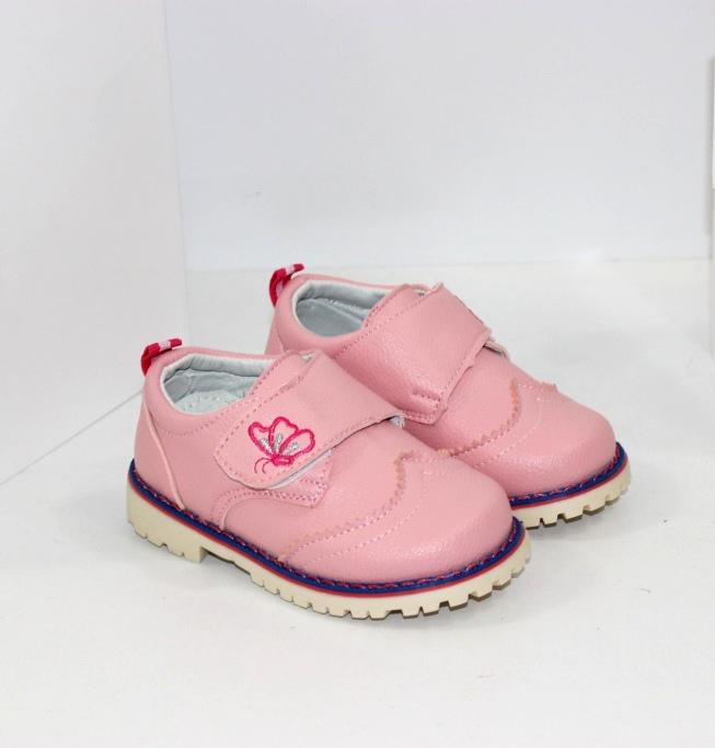 Туфлі для дівчаток - дитяче взуття дешево