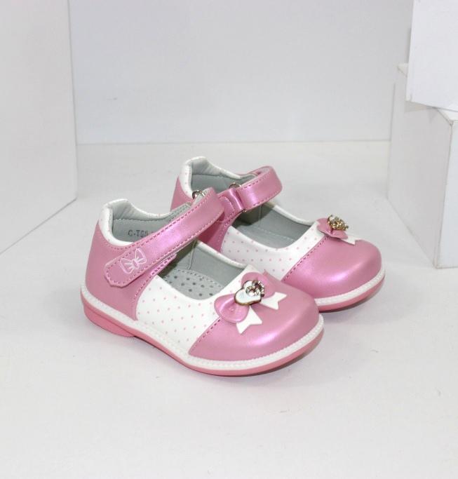 Купити дитячі туфлі - дитяче взуття на сайті взуття
