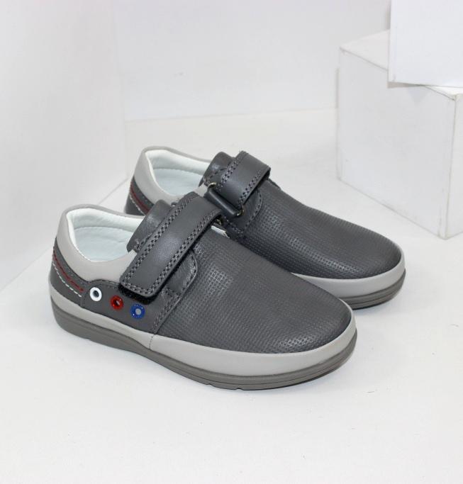 Дитячі туфлі для хлопчика в школу